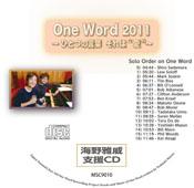 One Word 2011 海野雅威支援